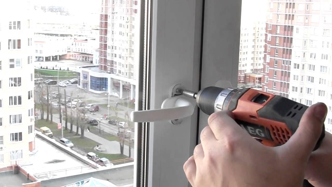 Как защитить двери и окна