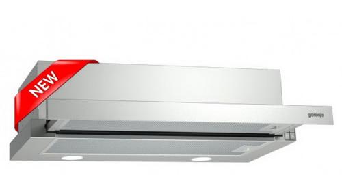 Полновстраиваемая вытяжка размером 60 см Gorenje BHP 623 E12X
