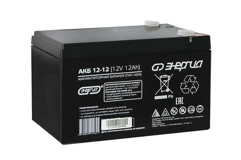 аккумуляторы АКБ