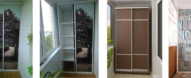 Какой шкаф-купе можно заказать на балкон?